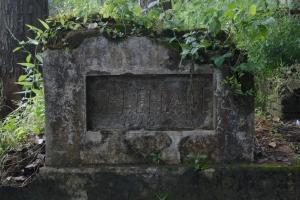 Salah satu nisan di Pemakaman Belanda